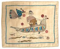 "Hand Stitched Kantha  Man in Bird Boat Cotton India (10"" x 14"")"