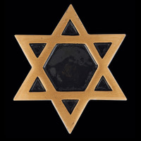 Star of David - Apply this emblem to any urn