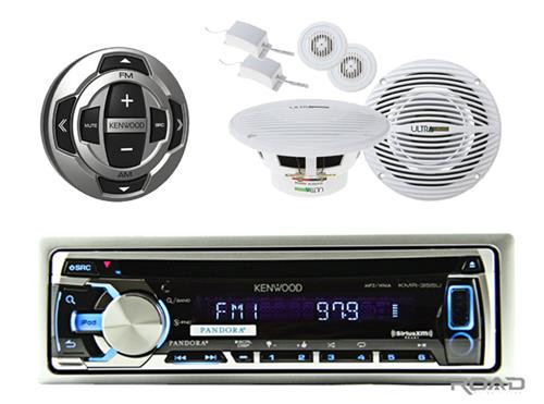 Marine Boat CD MP3 Radio USB iPod iPhone Receiver/2 Speakers + KCARC35MR Remote - MPK3402