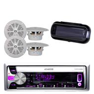 New 200W Kenwood Stereo USB AUX Pandora Input w/Radio Cover & 4 White Speakers