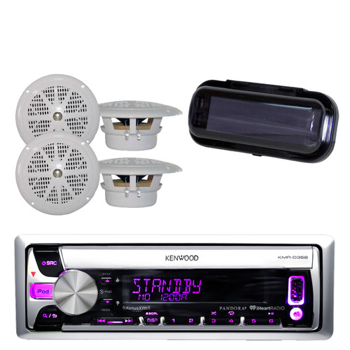 New 200W Kenwood Stereo USB AUX Pandora Input w/Radio Cover & 4 White Speakers