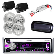 New 200W Kenwood CD Radio USB AUX +Silver Round + Black Box Speakers, Amp, Cover