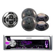 "Kenwood Boat CD/MP3 USB iPhone Pandora Radio 4 x 5.25"" Speakers+Wired Remote"