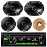 "JVC KDR680S Car Radio USB AUX CD Player Receiver - Bundle Combo With 2x 250W 6x8"" inch 2-Way Coaxial Car Audio Speakers + 2x 6.5-Inch Speakers + Enrock 50 Ft 18 Gauge Wire"