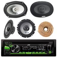 "JVC KDR680S Car Radio USB AUX CD Player Receiver - Bundle Combo With 2x Alpine 6.5"" 80W 2-Way Coaxial Car Speakers + 2x 6x9 Inch 280W Black Speaker + Enrock 50 Ft 18G Wire"
