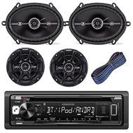 "Kenwood KDCBT265U In Dash CD Bluetooth Car Stereo Bundle Kit With 2 Kicker DSC693 6x9"" Coaxial 3-Way Car Speaker + Kicker DSC654 6.5"" Coaxial 2-Way Speaker + Kicker KW1620 20-Feet 16-AWG Speaker Wire"