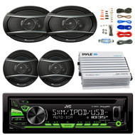 "JVC KDR680S Car Radio USB AUX CD Player Receiver - Bundle With 2x TSA1676R 6.5"" 3-Way Car Audio Speakers - 2x 6.5""-6.75"" 4-Way Stereo Speaker + 4-Channel Bluetooth Amplifier + Amp Kit"