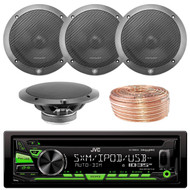 JVC KDR680S Car CD Player Receiver USB AUX Radio - Bundle Combo With 2x L65-S 6-1/2 Inch Full Range Black Car Component Speakers + Enrock 50 Foot 18 Gauge Wire
