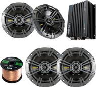 """Car Speaker Set Combo Of 2 Kicker 40CS654 6.5"""" 300w Two Way CS Series Car Audio Speakers + 2 Kicker 40CS54 5.25"""""""" 225W 2-Way Car Coaxial Stereo Speakers + Enrock 400W 4-Channel Bluetooth Amplifier """""""