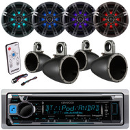 Kenwood KMR-D368BT Marine Boat Yacht CD MP3 Bluetooth Stereo AM/FM iPod iPhone Radio Player, Kicker KM654LCW 6.5 Inch 2-way Marine Speaker Pair with Built-In LED Lighting, Kicker 12KMTES 6.5-inch Tower Enclosure, Kicker 41KMLC LED Remote Controller
