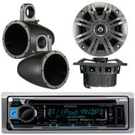 "Kenwood KMR-D368BT Marine Boat Yacht CD MP3 Bluetooth Stereo AM/FM iPod iPhone Radio Player, Pair of Kicker 41KM652C 6.5"" 2-Ohm Marine Speakers, Kicker 12KMTES 6.5-inch Tower Enclosure"