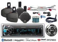 "Bluetooth Kenwood USB Marine Radio/Remote,Antenna,Amplifier,6.5"" Speakers&Wiring"