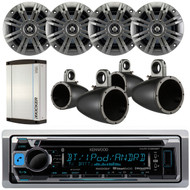 "Kenwood KMR-D368BT Marine Boat Yacht CD MP3 Bluetooth Stereo AM/FM iPod iPhone Radio Player, Pair of Kicker 41KM652C 6.5"" 2-Ohm Marine Speakers, Kicker 12KMTES 6.5-inch Tower Enclosure, Kicker 40KXM400.4 4-Channel 400 Watts Marine Amplifier"