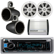 """Kenwood KMR-D368BT Marine Boat Yacht CD MP3 Bluetooth Stereo AM/FM iPod iPhone Radio Player, Pair of Kicker 41KM604W 6.5"""" 6-1/2"""" Inch 4-Ohms Audio Speakers, Kicker 12KMTES 6.5-inch Tower Enclosure, Kicker 40KXM400.2 2-Channel Stereo Silver Amplifier"""