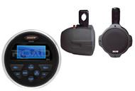 """8"""" Black Marine Wakeboard Speakers, Jensen MS30 USB AUX AM FM Marine Receiver"""