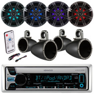 Kenwood KMR-D765BT Marine Boat Yacht Outdoor CD MP3 USB AUX Bluetooth AM/FM Radio Receiver, Kicker KM654LCW 6.5 Inch 2-way Marine Speaker Pair with Built-In LED Lighting, Kicker 12KMTES 6.5-inch Tower Enclosure, Kicker 41KMLC LED Remote Controller
