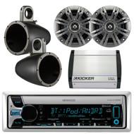 "Kenwood KMR-D765BT Marine Boat Yacht Outdoor CD MP3 USB AUX Bluetooth AM/FM Radio Receiver, Pair of Kicker 41KM652C 6.5"" 2-Ohm Marine Speakers, Kicker 12KMTES 6.5-inch Tower Enclosure, Kicker 40KXM400.2 2-Channel Stereo Silver Amplifier"
