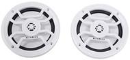 """Hifonics 6.5"""" Inch Marine 120-Watt 2-Way Speakers w/ Grills (White)"""