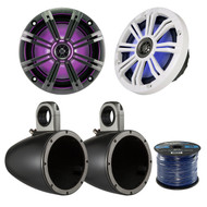 "2x Kicker KM8 8-INCH Marine Coaxial Speakers, 2x Kicker KMTESW 8"" Marine Speaker Enclosures (Black), Enrock Audio Marine Grade Spool of 50 Foot 16-Gauge Speaker Wire"