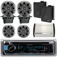 "Kenwood Marine CD Player, Sets of 6.5"" / 4"" Coaxial, Box Speaker, Boat Amplifier (EKICMP16530)"