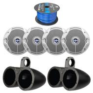 """4X Kicker 6.5"""" Dual Marine Black  Speakers Tower Enclosures, 4x 6"""" Speakers,Wire (R-12KMTED-2-MS6520)"""