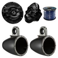 "2X Kicker Tower Enclosure, 2x Black Kenwood 6.5"" Marine 150W Speakers,Wire (R-12KMTES-1-KFC1653MRB)"