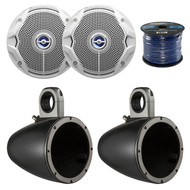 """2X Kicker Tower Enclosure for 6.5"""" Speakers, 2x 6"""" 180W Marine Speakers, Wire (R-12KMTES-1-MS6520)"""