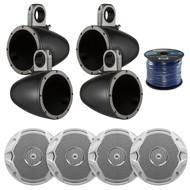 "4X Kicker Tower Enclosure for 6.5"" Marine Speakers, 4x JBL 6.5"" Speakers, Wire (R-12KMTES-2-MS6510)"