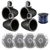 "4X Kicker Tower Enclosure for 6.5"" Marine Speakers, 4x JBL 6"" 180W Speakers,Wire (R-12KMTES-2-MS6520)"