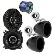 """2x Kicker 4"""" Mini Tower Enclosure, 2x 4"""" Black Car Speakers, Marine 50 Ft Wire (R-40KMMTES-1-41DSC44)"""