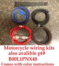 2014 + Harley Davidson batwing amp mount for rockford fosgate pbr300x2 pbr300x4 (R-B00K37R0XI)
