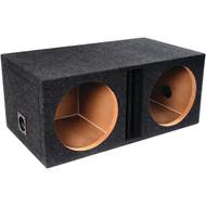 "ATREND E12DV BBox Series Dual Vented Enclosure with Divided Chamber (12"") (R-ATRE12DV)"