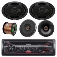 """Sony AM FM CD MP3 Receiver, 2x Infinity 6.5""""  Speakers, 2x 6x9"""" Speaker, Wire (R-CDXG1200U-1-6522EX)"""