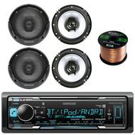 """Kenwood Bluetooth CD Receiver, 4x Kenwood 6.5"""" Black Speakers, 50' 16G Wire (R-KMMBT318U-2-KFC1665S)"""