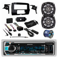 """Kenwood Receiver w/ Bluetooth, 2x 5.25"""" Speakers,HD 1-Din Dash Kit 14+,50Ft Wire (R-KMRM318BT-1-10PS5250)"""
