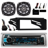 """Kenwood Bluetooth CD AM/FM Stereo, 2x Kicker 875 5.25"""" Speakers, Interface, Wire (R-KMRM368BT-1-10PS5250-1)"""