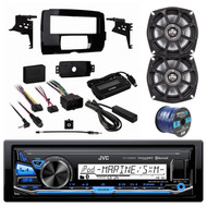"""JVC Bluetooth Receiver, 2x 5.25"""" Speakers,Harley Single Din Dash Kit, 50Ft Wire (R-KDX33MBS-1-10PS5250)"""