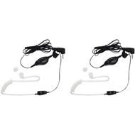 MOTOROLA 1518 2-Way Radio Accessory (2-Way Radio Surveillance Headset with PTT Microphone) (R-MTR1518)