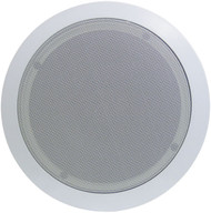 Pair Pyle PDIC51RD 5.25'' Two-Way In-Ceiling Speaker System