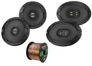 """2x JBL GT7-6 6.5"""" Coaxial Car Speaker, 2x GT7-96 6x9"""" 3-Way Speakers, 50 Ft Wire"""
