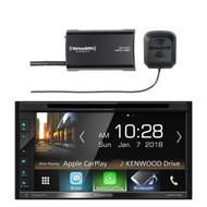 "Kenwood Double DIN 6.8"" Touchscreen Bluetooth HD AM/FM Radio Receiver, SiriusXM SXV300v1 Satellite Radio Connect Vehicle Tuner Kit for Satellite Radio"
