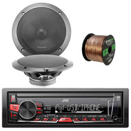 JVC KD-X Single Din MP3/WMA/AM/FM Digital Media Player USB AUX Stereo Receiver, 2x Lightning Audio by Rockford Fosgate 6.5-Inch 4 Ohm Component Speakers, 16-Gauge 50 Foot Speaker Wire
