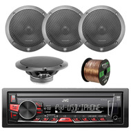 JVC KD-X Single Din MP3/WMA/AM/FM Digital Media Player USB AUX Stereo Receiver, 4x Lightning Audio by Rockford Fosgate 6.5-Inch 4 Ohm Component Speakers, 16-Gauge 50 Foot Speaker Wire
