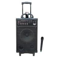 Pyle PWMA860I 500W VHF Wireless Portable PA System /Echo W/iPod Dock