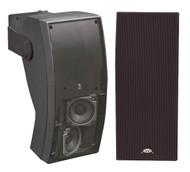 Pair Pyle PLMR64B 5'' 3 Way Indoor/Outdoor WaterProof Wall Mount Speaker System