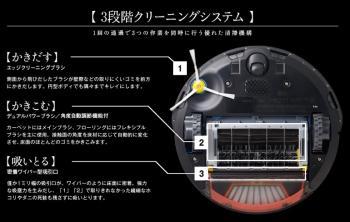 Mặt dưới robot hút bụi iRobot Roomba