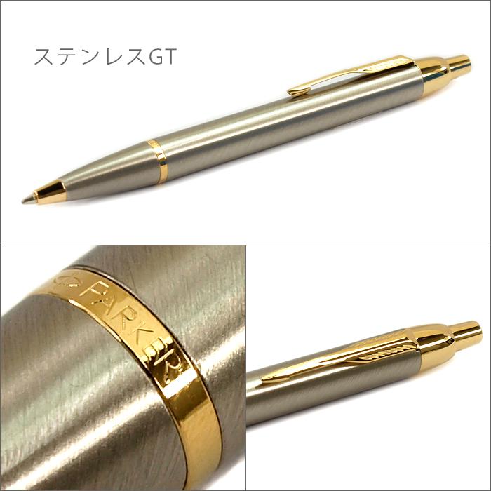 cách vệ sinh bút pi parker