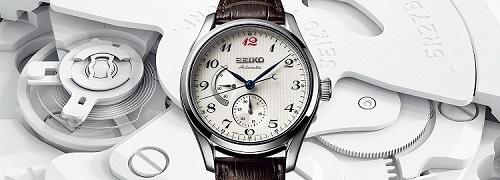 Nhãn hiệu đồng hồ Seiko
