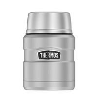 Hộp đựng thức ăn giữ nhiệt Thermos Stainless King Food Jar, Silver 480ml