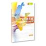 BS1040 《心靈關懷聖經》查經系列:與情緒共舞 - 躍出人生低谷(組員本)(簡體)